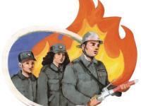 PGD Dolga vas Logo